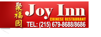 Joy Inn Chinese Restaurant